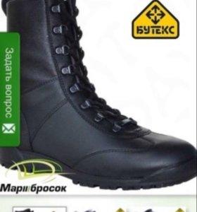 Берцы 2013 бутекс 12011/2Б КОБРА