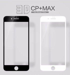 Новое!!! Защитное стекло на iPhone 7 Plus