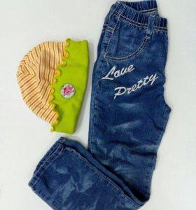 Двое джинсиков +шапочка