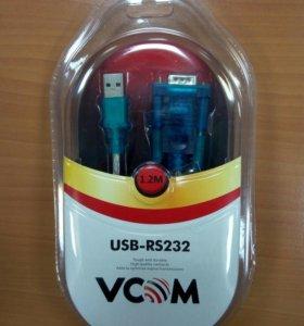 Кабель-адаптер VCOM usb-rs232