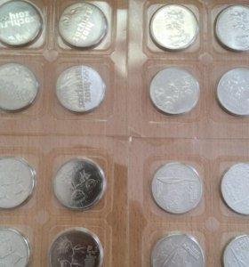 25 рублей Олимпиада 2014