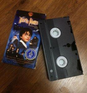 Гарри Поттер кассета фильм
