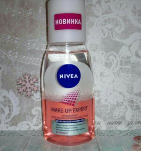 Nivea, make-up expert, средство для снятия макияжа