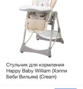 Стульчик Happy Baby Classic