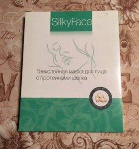 Шёлковая маска для лица