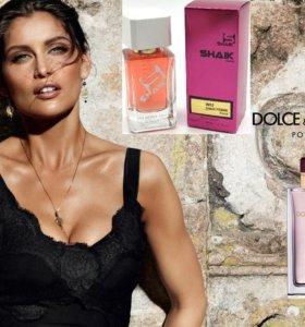 Pour Femme и Pour Homme Dolce Gabbana Shaik