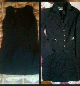 Плащ-пальто+платье