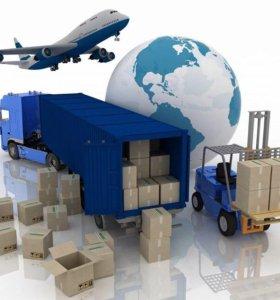 Приобрету и отправлю товар из Новосибирска