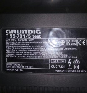 Телевизор Grundig производства Австрии