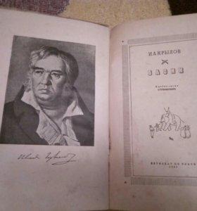 Старинная книга И. А. Крылов«Басни »1940