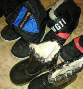 Отдам 2 пары Аляски и ботиночки