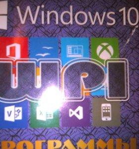 Продам Windows 10
