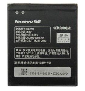 Аккумулятор Lenovo BL210 S820/A656/S650/A766/A536