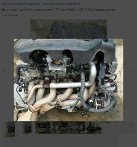 Двигатель 1jz-fse D-4