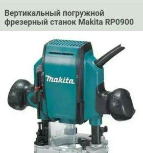 Фрезер погружной makita rp0900