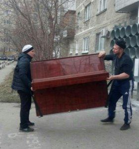 Переезды, грузчики, перевозка пианино, сейфов