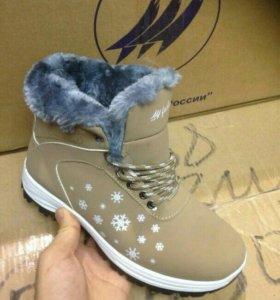 Зима. Новые ботинки.