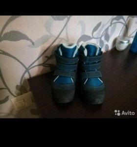 Адидас adidas 22
