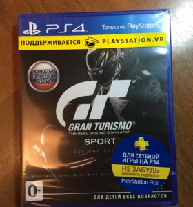 Grand turismo sport GT Sport ps4