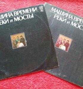 "Пластинки- гр. ""Машина Времени "" ( 1, 2 части)"