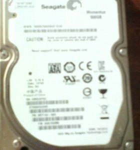 Продам жёсткий диск на 500гб срочно!