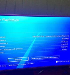 Soni PlayStation 4 Slim 500Gb