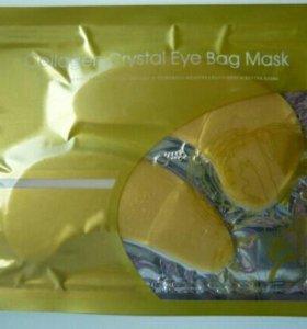 Collagen Crystal Eye Mask (Коллагеновые маски-патч