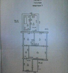 Квартира, 3 комнаты, 47.5 м²