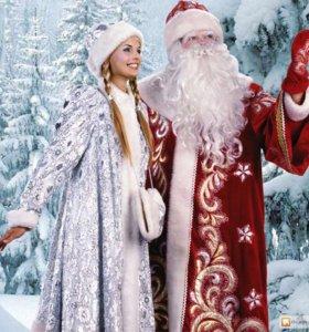 Дед Мороз на дом-Нижний Тагил 2018