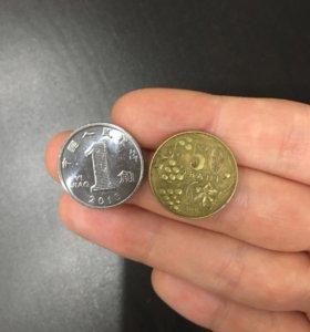 Монеты Китай, Молдавия