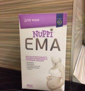 Nuppi Ema для кормящих и беременных женщин