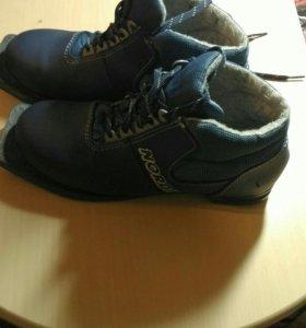 Лыжные ботинки 39 р.
