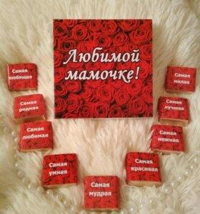 Подарок маме 🎁