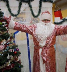 Дед Мороз на дом к ребёнку