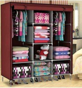 Складной каркасный тканевый шкаф