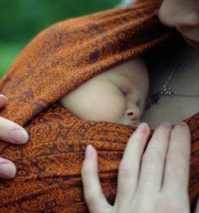 Слинг шарф Ellevill Paisley Earth, 4.7м