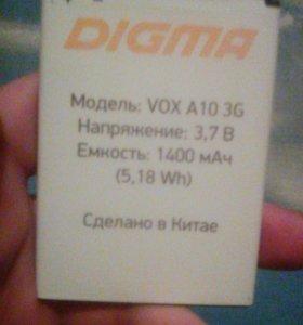 Аккумулятор  Didma