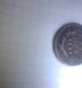 Деньга 1837год