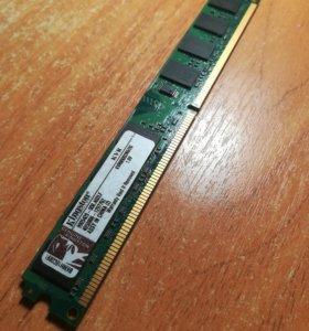 Оперативная память 2 шт