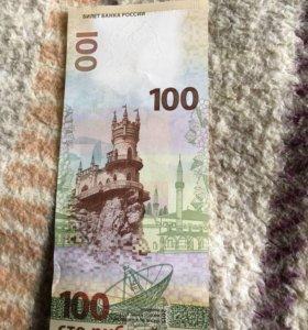 Юбилейные деньги