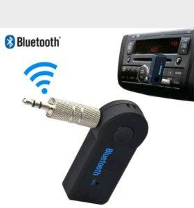 Bluetooth в авто и не только.
