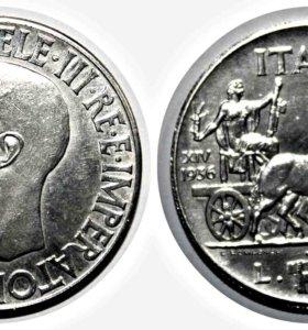 20 лир Италия 1936 год R