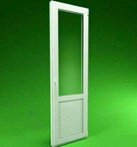 Дверь балконный новый из пластика