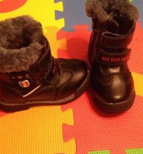 Ботинки зима 24 размер кожа