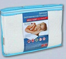 Распродаю:Новая детская подушка анатомическая