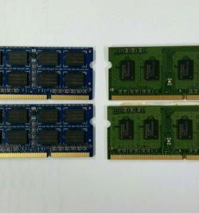 Оперативная память DDR3 2Gb и 1Gb