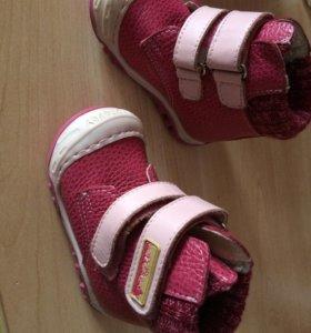 Ортопедическая пошаговая обувь р17-20 девочке