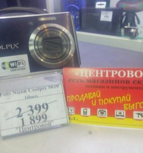 Фотоаппарат Nikon COOLPIX S610