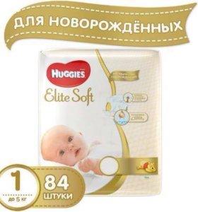 Huccies Elite Soft 84