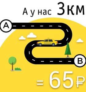 Такси по ЧР